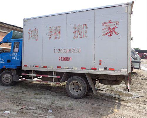 怎样预约搬家公司,搬家公司搬运工有哪些职责?